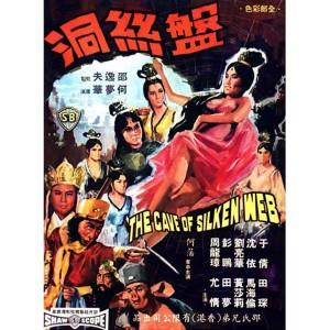The Cave Of Silken Web (1967) (Vietsub) - 7 Con Yêu Nhền Nhện