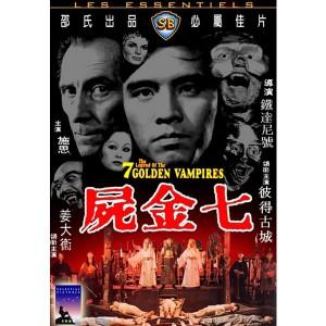 The Legend of the 7 Golden Vampires (1974) (Vietsub) - 7 Tử Thi Bằng Vàng