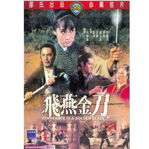 Kim Đao Phi Yến (1969) (Vietsub),Vengeance Is A Golden Blade (Vietsub)