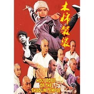 Holy Robe Of Shaolin (1984) (Vietsub) - Áo Cà Sa Thiếu Lâm