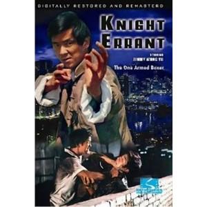 Knight Errant (1973) - Anh Hùng Bản Sắc
