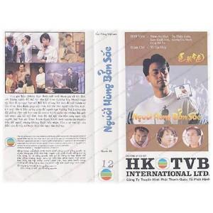 Anh Hùng Bản Sắc (1989) (Lồng Tiếng) (Bản Đẹp)
