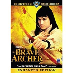 The Brave Archer (1977-1982) (Vietsub) - Anh Hùng Xạ Điêu