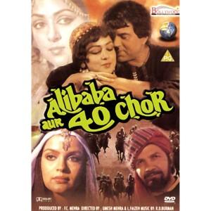 Alibaba và 40 Tên Cướp (1980) (Vietsub)