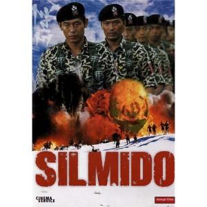 Silmido (2003) (Vietsub) - Biệt Đội Ám Sát