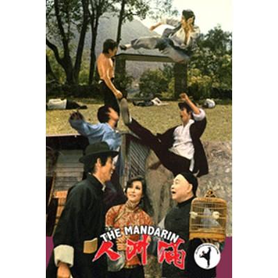 Godfather Of Hong Kong (1973)