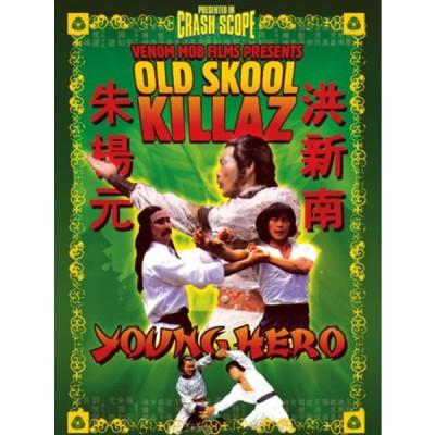 Young Hero (1981)