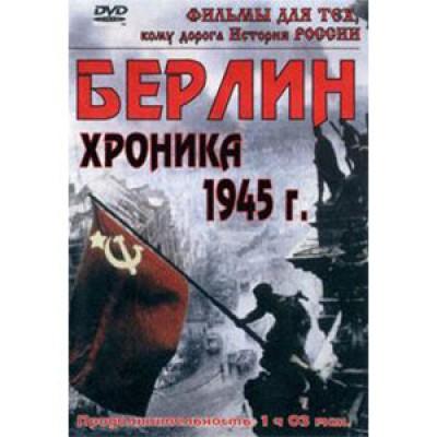 The Fall of Berlin (1945) (Vietsub) - Berlin Thất Thủ