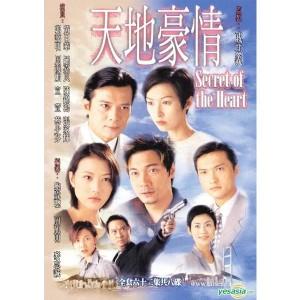 Bí Mật Của Trái Tim (1998) (Lồng Tiếng Fafilm VN) (Bản Đẹp)