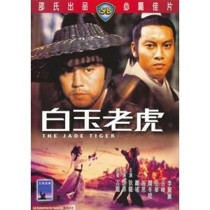 The Jade Tiger (1977) (Vietsub) - Bạch Ngọc Lão Hổ