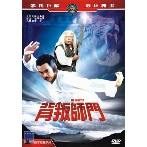 The Master (1980) (Vietsub) - Bội Phản Sư Môn