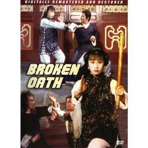 Broken Oath (1977) (Engsub)