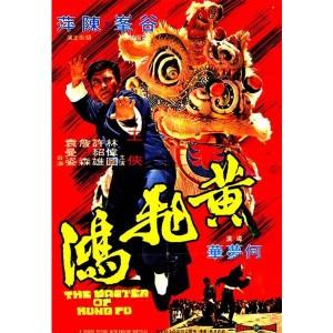 Master Of Kung Fu (1973) (Vietsub) - Hoàng Phi Hồng
