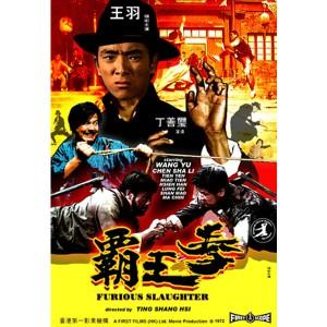 Furious Slaughter (1972) - Bá Vương Quyền
