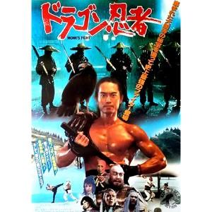 Monk's Fight (1979) (Vietsub) - Chiến Binh Tu Hành