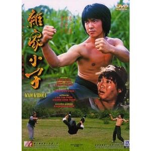 Knockabout (1979) (Vietsub) - Cuộc Chiến Kẻ Lang Thang