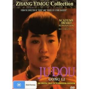 Cúc Đậu (1990) (Vietsub)