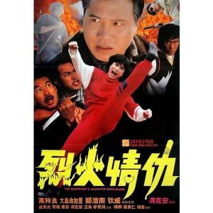 Con Gái Trùm Mafia (1991) (Lồng Tiếng)