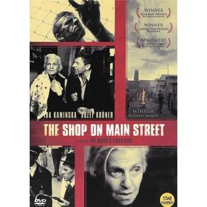 The Shop On Main Street (1965) (Vietsub) - Cửa Hàng Trên Phố Chính