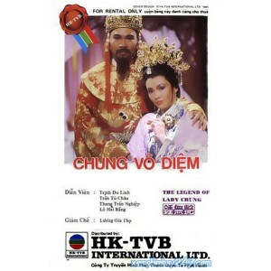 Chung Vô Diệm (1985) (Lồng Tiếng) (Bản Đẹp)