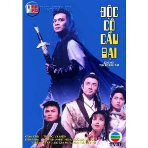 Độc Cô Cầu Bại (1990) (Lồng Tiếng Fafilm VN) (Bản Đẹp)