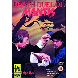 Death Duel Of Mantis (1978) (Engsub)