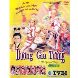 Dương Gia Tướng (1985) (Lồng Tiếng) (Bản Đẹp)