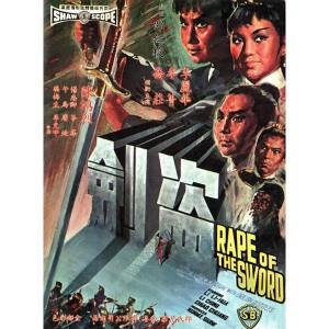 Rape Of The Sword (1967) (Engsub) - Đạo Kiếm