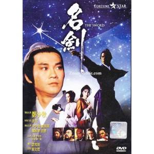 The Sword (1980) (Vietsub) - Danh Kiếm