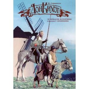 Don Quixote (1957) (Vietsub) - Đông Ki Sốt