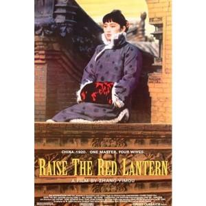 Đèn Lồng Đỏ Treo Cao (1991) (Vietsub)