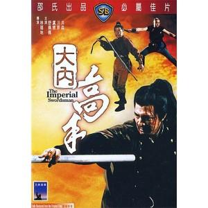 The Imperial Swordsman (1972) (Vietsub) - Đại Nội Kiếm Khách