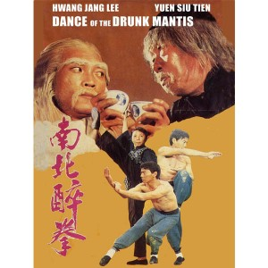 Dance Of The Drunk Mantis (1979) (Engsub)