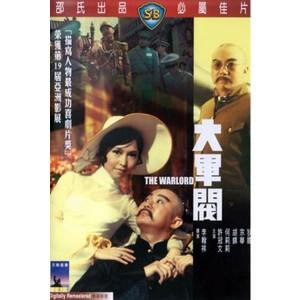 The Warlord (1972) (Thuyết Minh) - Đại Quân Phiệt