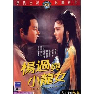 Little Dragon Maiden (1982) (Vietsub) - Dương Quá Tiểu Long Nữ