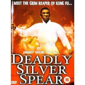 Deadly Silver Spear (1977)