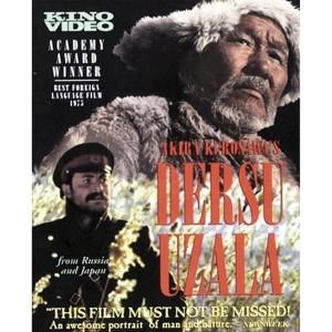 Dersu Uzala (1975) (Vietsub)