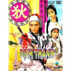 Địch Thanh (1985) (Lồng Tiếng) (Bản Đẹp)