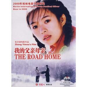 The Road Home (1999) (Vietsub) - Đường Về Nhà