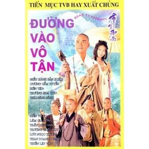 Đường Vào Vô Tận (1999) (Lồng Tiếng) (Bản Đẹp)