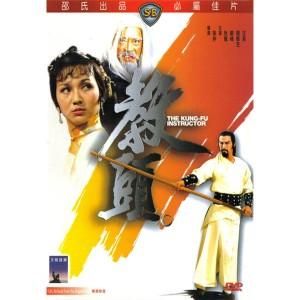 The Kung Fu Instructor (1979) (Vietsub) - Giáo Đầu Kung Fu