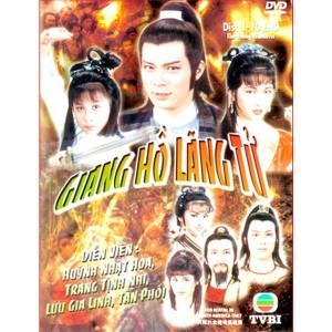 Giang Hồ Lãng Tử (1985) (Lồng Tiếng Fafilm VN) (Bản Đẹp)