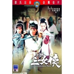 Three Swordswomen (1970) (Engsub) - Giang Hồ Tam Hiệp Nữ