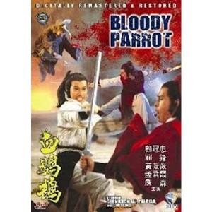 Bloody Parrot (1981) (Thuyết Minh) - Huyết Anh Vũ