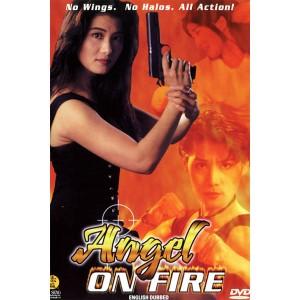 Angel On Fire (1995) (Lồng Tiếng) - Hình Cảnh Quốc Tế