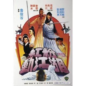 Ambitious Kung Fu Girl (1981) (Vietsub) - Hồng Phấn Động Giang Hồ