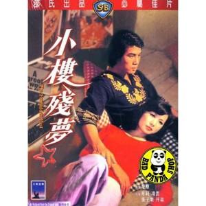 The Forbidden Past (1976) (Vietsub) - Hạnh Phúc Mong Manh