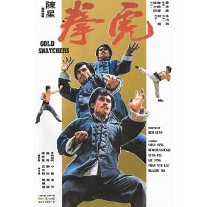 Gold Snatchers (1973) (Bản Đẹp) - Hổ Quyền
