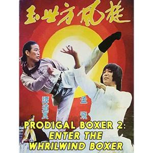 Enter The Whirlwind Boxer (1978) - Huyền Thoại Phương Thế Ngọc