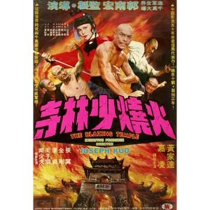 The Blazing Temple (1976) (Engsub) - Hỏa Thiêu Thiếu Lâm Tự